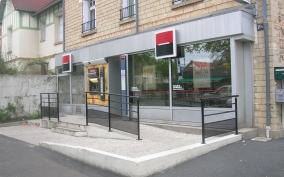 Agence CAEN ST PAUL