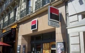 Agence GRENOBLE VICTOR HUGO