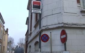 Agence MONTARGIS