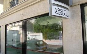 Agence LE VESINET CENTRE