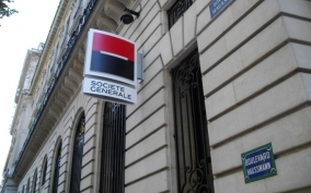 Agence PARIS AGENCE CENTRALE