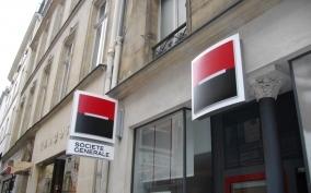 Agence PARIS ST ROCH