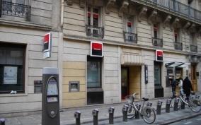 Agence PARIS PONT NEUF