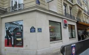 Agence PARIS PASSY