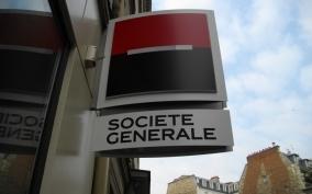 Agence PARIS MAIRIE DU 16EME