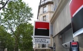 Agence PARIS EPINETTES