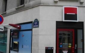 Agence PARIS DUROC