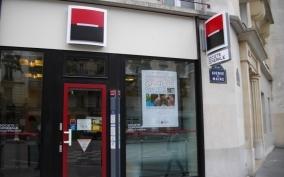 Agence PARIS MAIRIE XIV EME