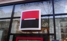 Agence PARIS DENFERT