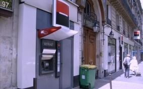 Agence PARIS CHARONNE