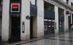 Agence PARIS CHAMPS ELYSEES