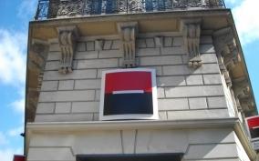 Agence PARIS RUE DE RENNES