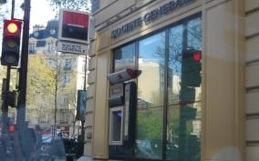 Agence PARIS VICTOR HUGO