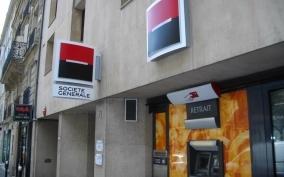Agence PARIS BEL AIR
