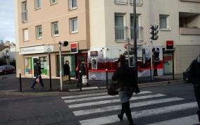 Agence CHAMPIGNY CENTRE