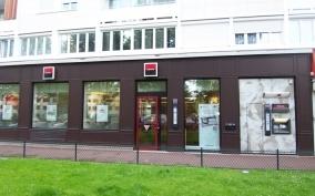 Agence PUTEAUX WILSON